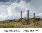 shaman totems in kyzyl  tuva... | Shutterstock . vector #398745679