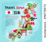 Japanese Culture And National...