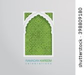 ramadan graphic background | Shutterstock .eps vector #398809180