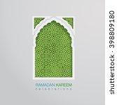 ramadan graphic background | Shutterstock .eps vector #398809180