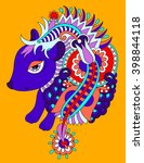bright nice hedgehog ethnic... | Shutterstock .eps vector #398844118