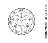 sigil of archangel uriel.... | Shutterstock .eps vector #398876473
