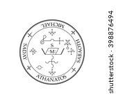 sigil of archangel michael.... | Shutterstock .eps vector #398876494