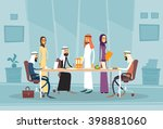 arab business people meeting... | Shutterstock .eps vector #398881060