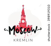 moscow  russia. tower of moscow ... | Shutterstock .eps vector #398919310