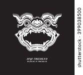 vector logo hanuman thai monkey ...   Shutterstock .eps vector #399038500