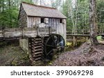 cable grist mill in cades cove. ... | Shutterstock . vector #399069298