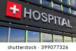 Hospital Building Sign Closeup...