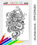 adult coloring page. skull and... | Shutterstock .eps vector #399109684