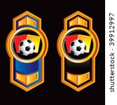 soccer ball with red and yellow ... | Shutterstock .eps vector #39912997
