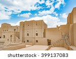 bahla fort in ad dakhiliya ... | Shutterstock . vector #399137083