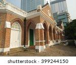 tsim sha tsui  hong kong red... | Shutterstock . vector #399244150