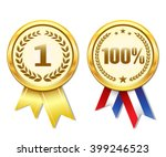 gold vector award medals set | Shutterstock .eps vector #399246523
