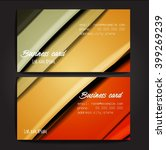 stylish business cards with... | Shutterstock .eps vector #399269239