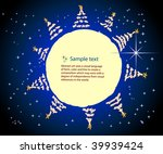 christmas abstraction. | Shutterstock .eps vector #39939424
