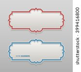3d banner frames with islamic... | Shutterstock .eps vector #399416800