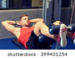 sport  fitness  bodybuilding ... | Shutterstock . vector #399431254