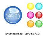 orb sign bicycle | Shutterstock .eps vector #39953710