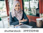 young businesswoman on a coffee ... | Shutterstock . vector #399550948