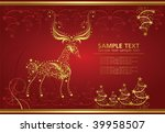 abstract gold christmas deer on ... | Shutterstock .eps vector #39958507
