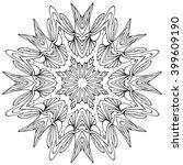 vector seamless pattern. vector ... | Shutterstock .eps vector #399609190
