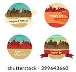 happy holidays in hebrew .... | Shutterstock .eps vector #399643660