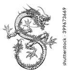 a black and white illustration... | Shutterstock .eps vector #399673669