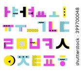 korean alphabet. original... | Shutterstock .eps vector #399700048