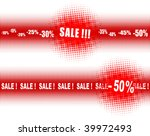 halftones   banners for sale | Shutterstock .eps vector #39972493