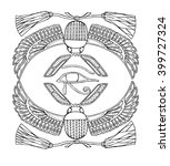Zentangle Scarab With Eye Of...