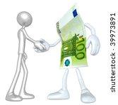 money handshake | Shutterstock . vector #39973891