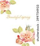 postcard   Shutterstock . vector #399754933