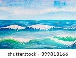 Sea Wave Watercolor