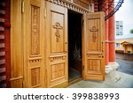 Orthodox Church  The Door Is...
