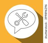 tools icon design  vector... | Shutterstock .eps vector #399896296