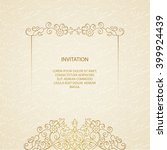 vector decorative frame.... | Shutterstock .eps vector #399924439