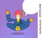 Постер, плакат: Monkey yoga Monkey yogi