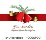 vector christmas design | Shutterstock .eps vector #40006900