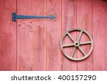 Wood Shed Door With Antique...
