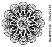 mandala. vintage decorative...   Shutterstock .eps vector #400191163