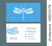 business card or visiting card... | Shutterstock .eps vector #400215178