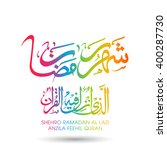 calligraphy of arabic text of... | Shutterstock .eps vector #400287730