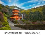 Pagoda Of Seiganto Ji Temple A...