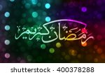 arabic islamic calligraphy of... | Shutterstock .eps vector #400378288