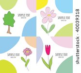 postcard | Shutterstock . vector #40039318