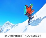 hiker on the trek in himalayas | Shutterstock . vector #400415194