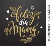 mother's day vector greeting... | Shutterstock .eps vector #400432306