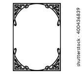 rectangular decorative frame... | Shutterstock .eps vector #400436839