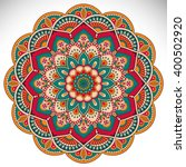 flower mandalas. vintage... | Shutterstock .eps vector #400502920