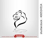 Lion Icon. Lion Icon Eps10....